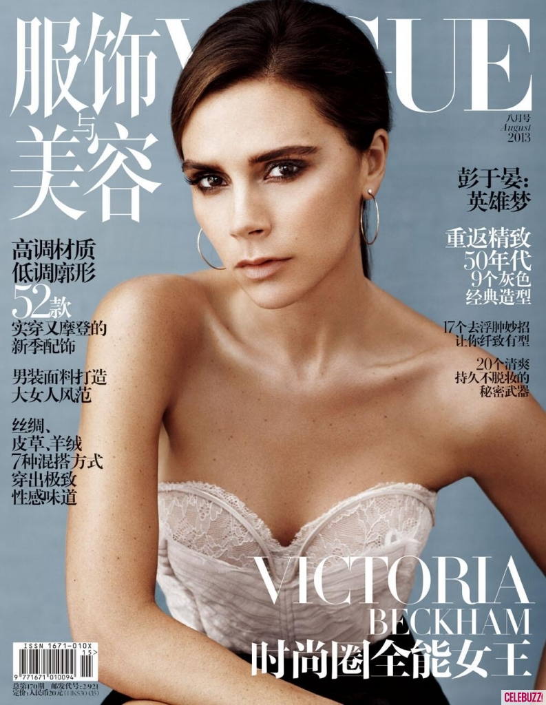 victoria-beckham-vogue-china-cover-070613-793x1024.jpg